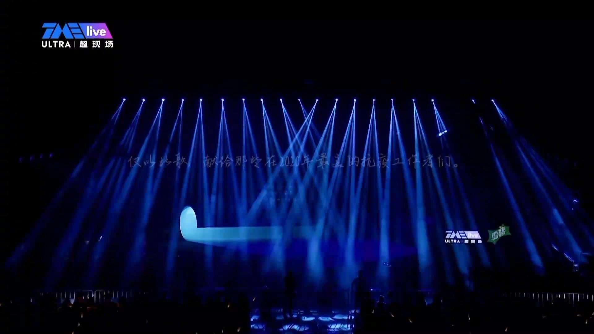 今晚,一曲《无问》在的舞台上被@毛不易 深情唱起……