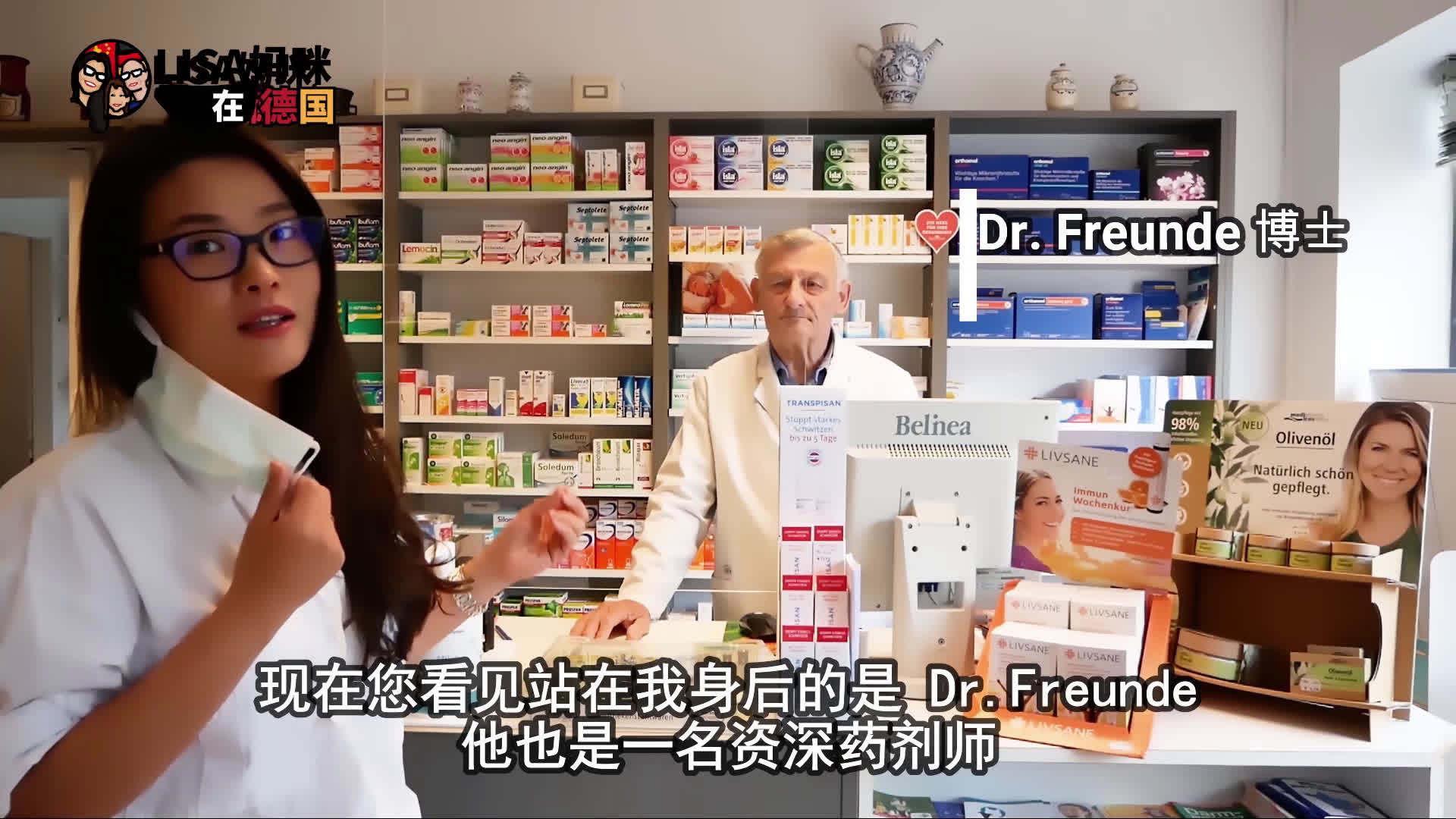 德国药剂师说这些最有效的助睡眠考前紧张保健品牌……