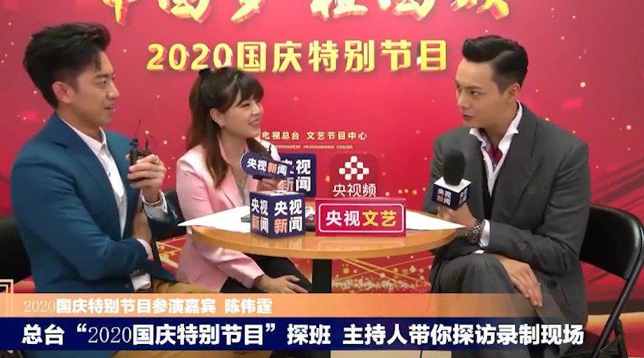 陈伟霆 陈伟霆第一次上央视新闻的直播……
