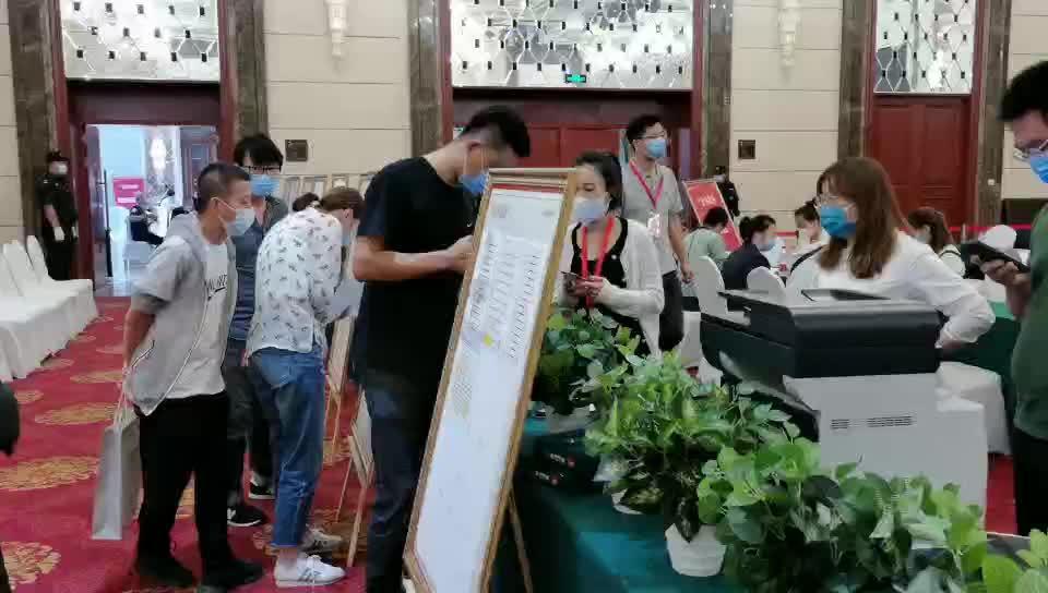 北京一共有产权房项目选房进行中:目前弃购率超92%
