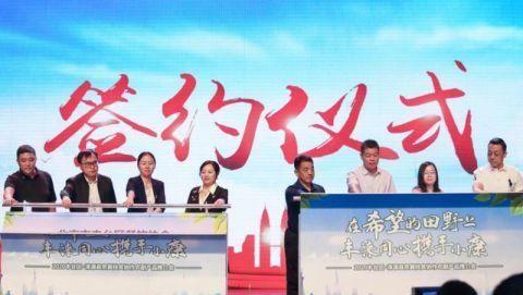 丰台涞源合作举办京渝扶贫合作农副产品推介会