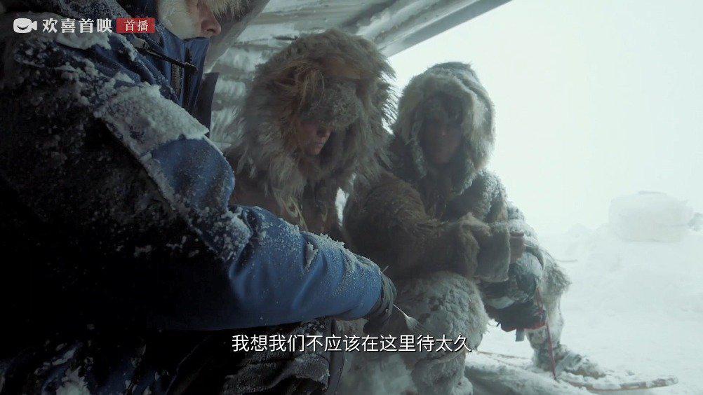 丨零下30度的猛烈暴风雪中……