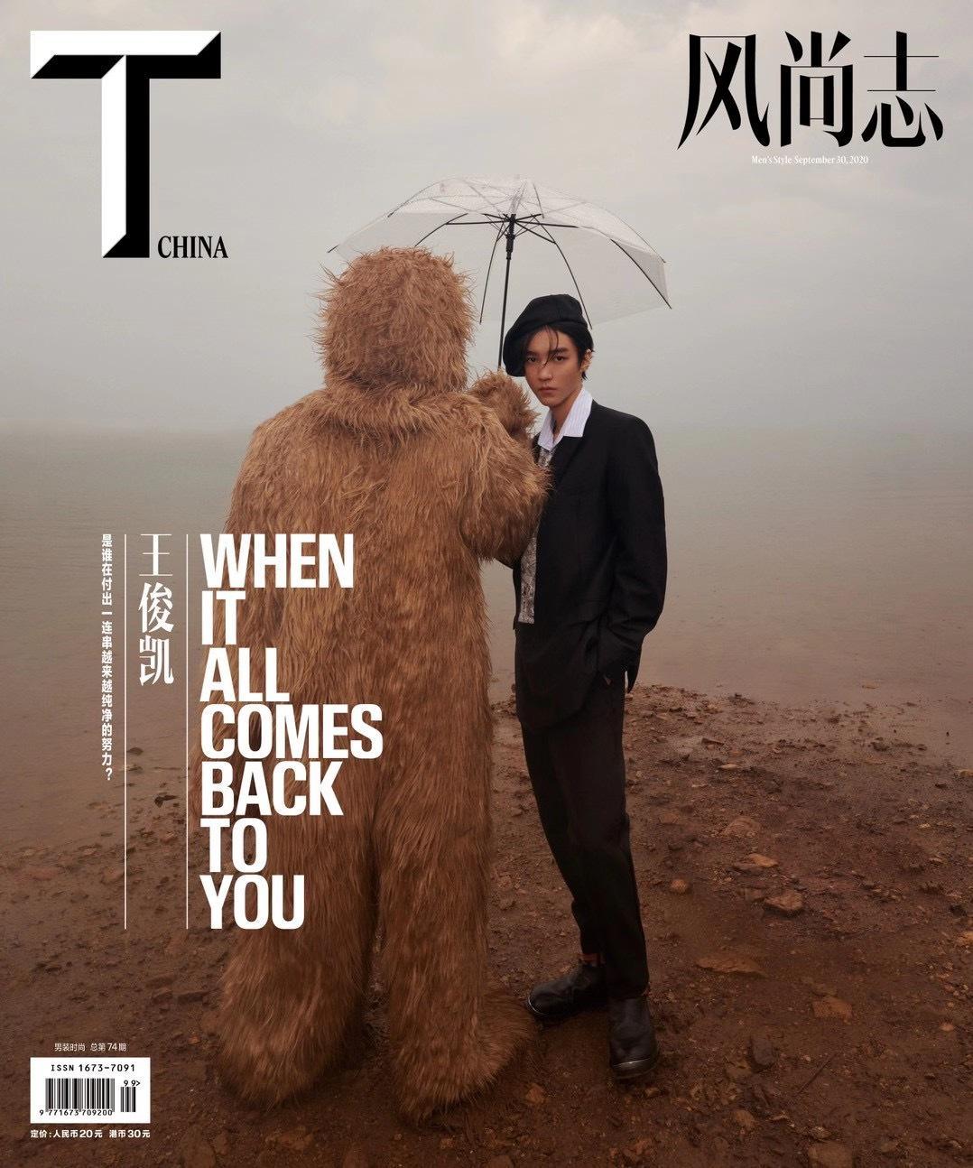 for《Tmagazine》九月刊封面,生日即将到来……