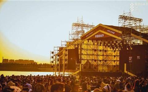 视频|麦田音乐节在淄博孝妇河畔唱响 秋日暖阳下尽情欢唱
