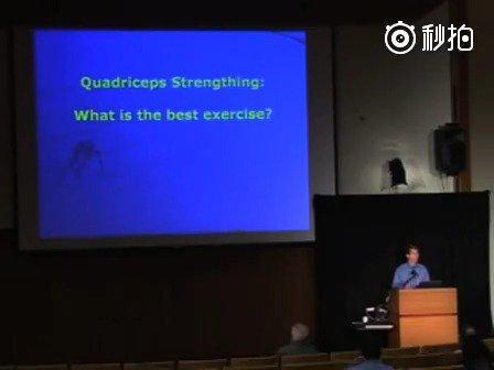 美国斯坦福大学公开课《跑步损伤:预防与治疗》……