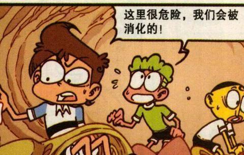星太奇:奋豆不听伙伴的良言相劝,只能孤身独闯黑暗之路了!