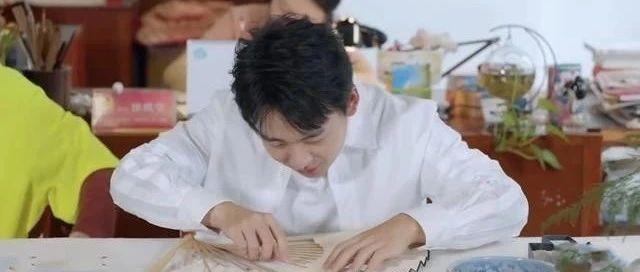 《家务男2》郭麒麟完美主义,收拾厨房像布展,做扇子前练书法