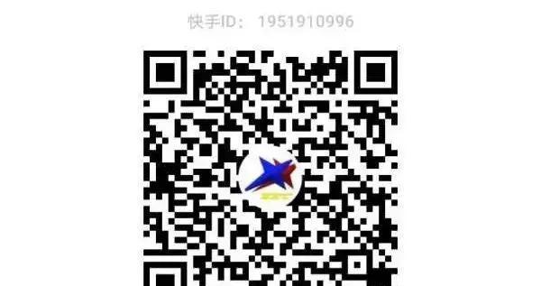 献县气象台9月20日发布天气预报