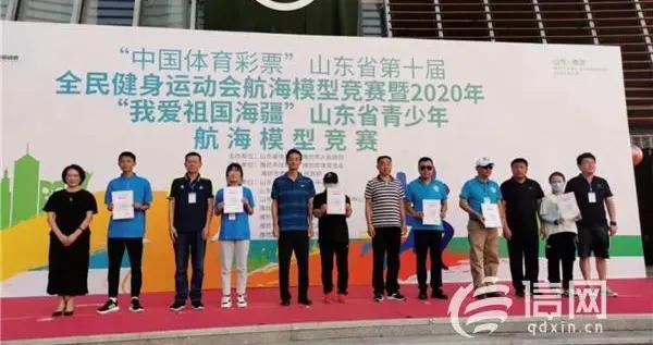 航海模型山东省赛鸣金 青岛队包揽F5-E项目前三名