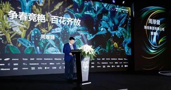海信:2021推出8K激光电视、10000流明激光电视