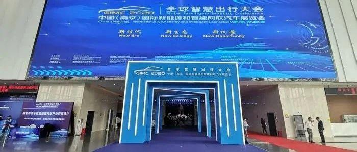 多款新车亮相!南京车展这场新能源大比武,各企业有何看点?(附配置对比)丨头条