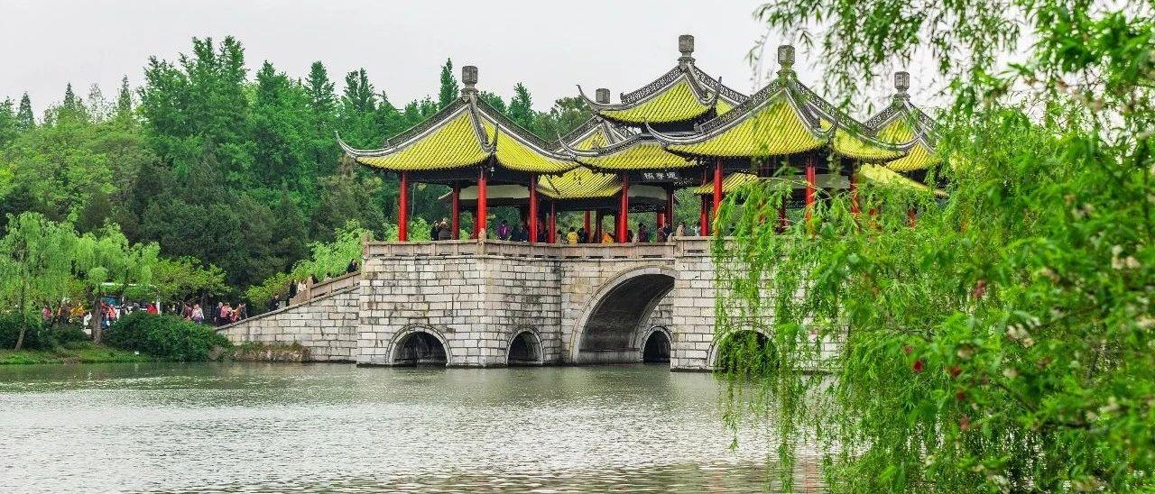 杜牧的经典名作,读完之后会对扬州产生不一样的印象 每日一诗