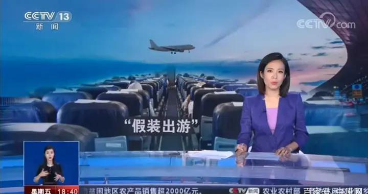 假装出游?疫情下新加坡航空推无目的地航班 飞行三个小时后返回