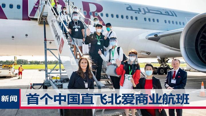 近400名中国学生包机抵英!不惧疫情,中国赴英留学生涨14%