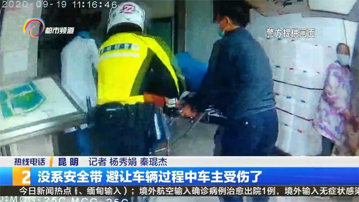 没系安全带 避让车辆过程中车主受伤了