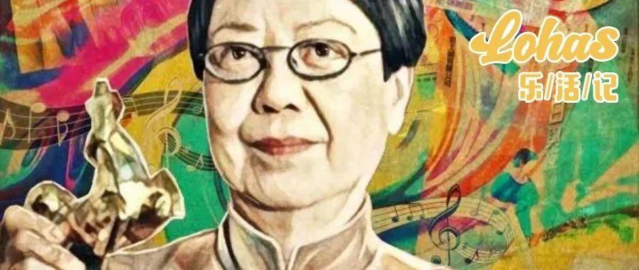 """一生未婚,73岁还在租房,""""中国电影第一才女""""又得全球大奖,我们都欠她一张票"""