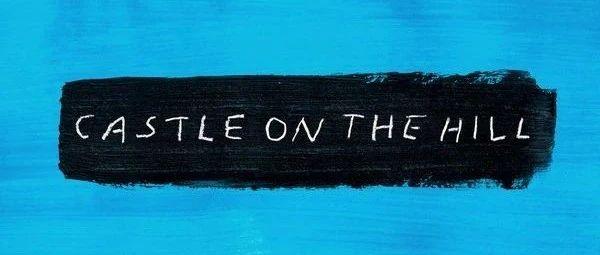 单曲循环 |《Castle on the Hill》
