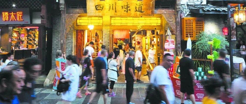 五年来最划算的黄金周?旅企烧钱换客流,游客兴趣点转向私家团