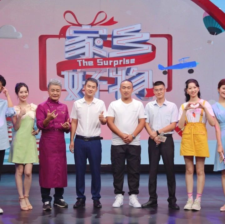 《家乡好物》海阳好物上新~辛如怡饰演淘气公主爱上秋月梨!
