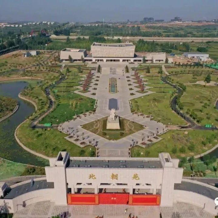 中国唯一北朝考古博物馆在磁县开馆了!