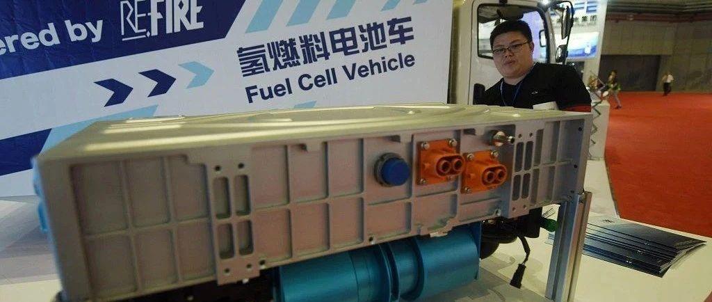 """补贴有望倾斜商用车 燃料电池汽车会走先""""商""""后""""乘""""路径?"""