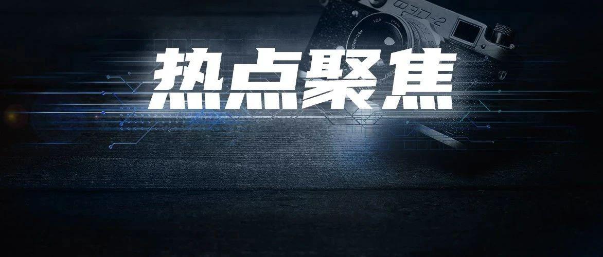 北京车展提前预演?福田/江淮/比亚迪/上汽/华菱/银隆/联合卡车同台比拼丨头条