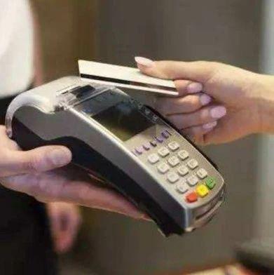 银行卡突然被连刷5笔!妹子一个淡定操作,银行连利息都要赔