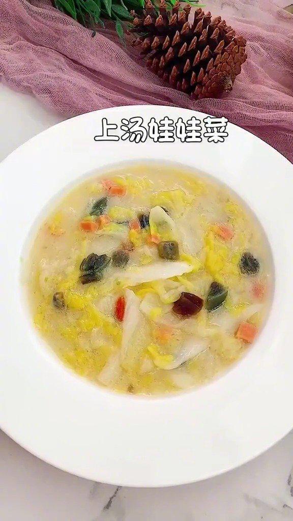 没用一滴高汤,也能做出汤汁浓郁的上汤娃娃菜,学会了吗?
