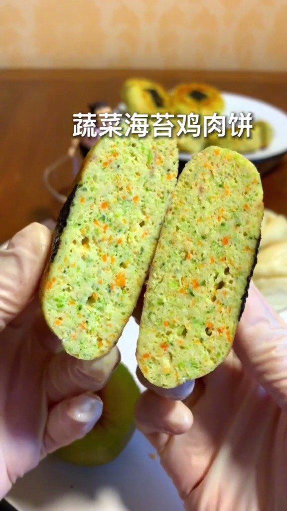 蔬菜海苔鸡肉饼, 做法超级简单好吃 ……
