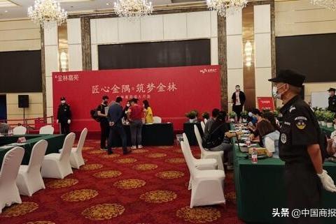 """弃购率达80% 北京首付65万起的共有产权房为何""""不香""""?"""