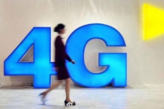 工信部:截至8月末4G用户数为12.9亿户……