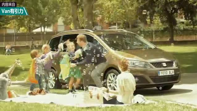 视频:2013年西雅特Alhambra官方宣传片……