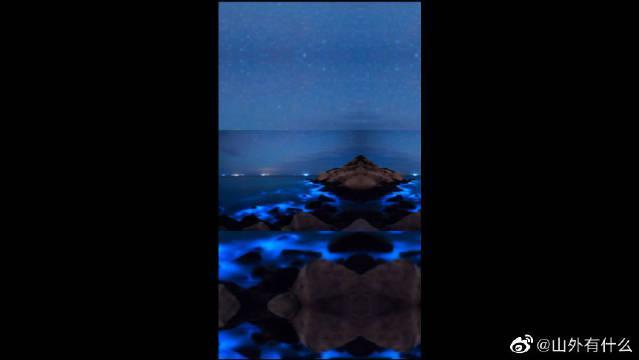 如果可以,我要带你去最美的平潭海,看一看从未见过的蓝眼泪