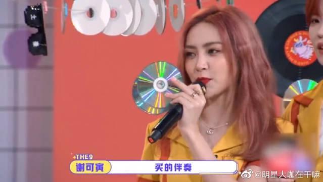 谢可寅突然曝出秦牛正威找她买beat?