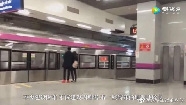中国建成第一条溶洞地铁,耗时5年全长70里,堪称世界之最