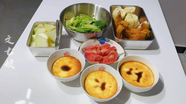 有了松下蒸烤箱,早餐15分钟搞定 蒸鸡蛋,蒸南瓜、玉米……