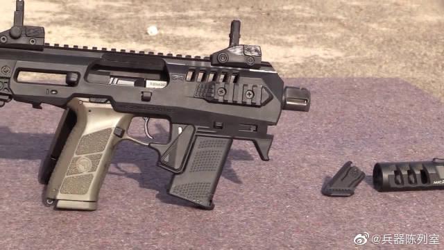套上外壳的手枪,乍一看就是一杆冲锋枪,户外靶场射击测试!