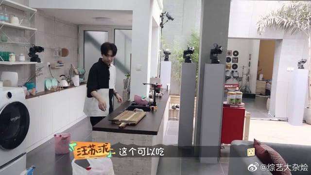 幕后花絮:尤长靖曾是舞者? 汪苏泷督弟弟减肥~