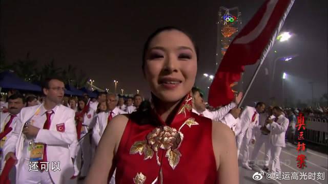 北京奥运会,最感人事件,台北队和香港队入场,所有人喊欢迎回家