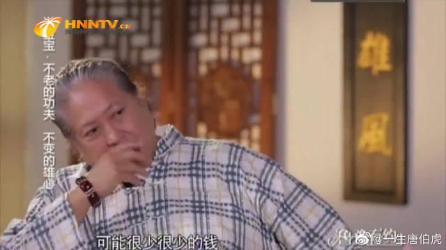 电影中洪金宝竟被周星驰炒鱿鱼,洪金宝说出幕后故事
