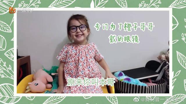 张新成生日小朋友秀才艺齐祝福~ 孩子们给哥哥的生日祝福~