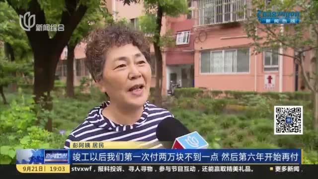 新闻透视:上海老公房加装电梯调查报告(二)——分期付费加装电梯有没有隐患?