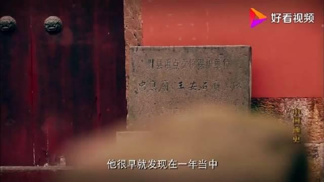那年今天,1069年9月21日,宋神宗采用王安石新法……