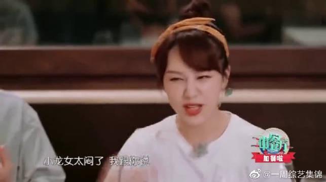 杨紫与黄晓明对小龙女展开了讨论?