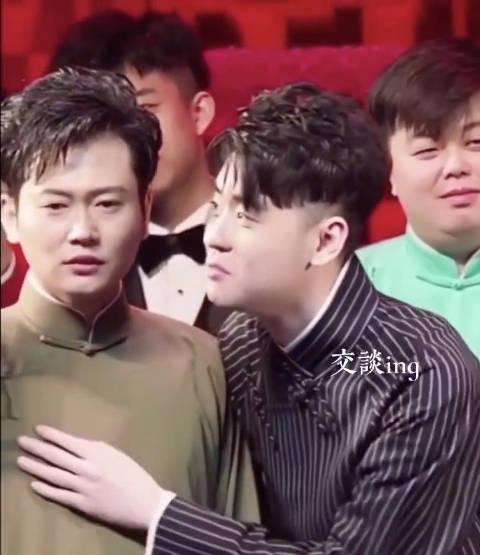 德云社张云雷 孟鹤堂