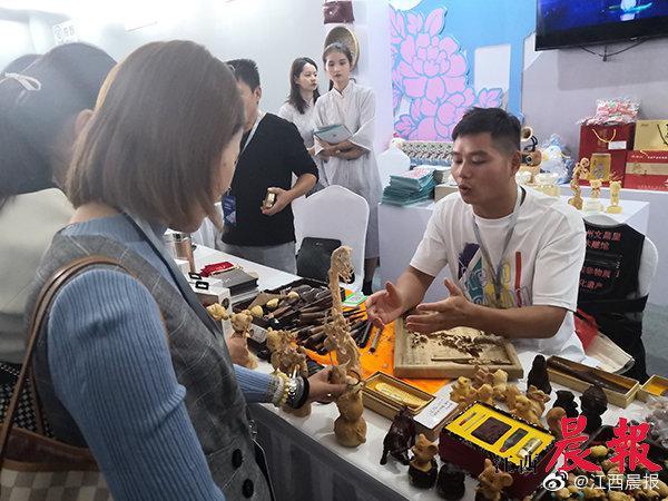 2020第三届全民旅游消费节在昌开幕……