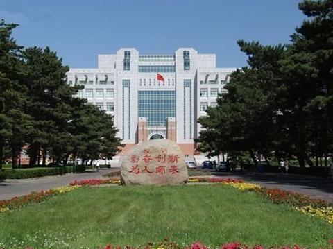 全国重点大学,华中农业大学和东北师范大学,华山论剑