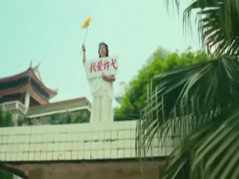 《左耳》马思纯把自己弄成向日葵表白杨洋,这样竟然成功了!
