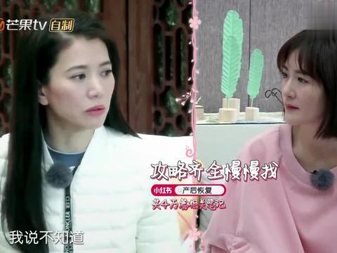 袁咏仪哽咽谈产后抑郁,谢娜精心聆听,张嘉倪的总结很有道理!