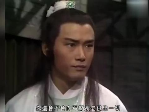83版射雕:杨康成为阶下囚,裘千仞哈哈大笑,不断嘲笑对方